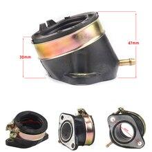 Motorcycle carburetor intake pipe interface For CFMOTO CF250 big sheep ATV Karting CH250 water cooled Engine Free shipping