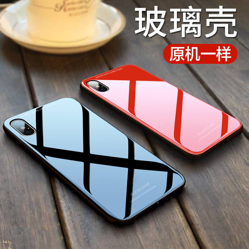 luxury Bumper Tempered Glass Case For iPhone XR XS Max 8 Plus 7 X iPhone8 6 6s Cover soft Silicone edge Shell armor coque funda iPhone XR