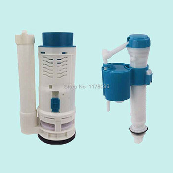 20cm Toilet Flush Valve Suitable for water tank height 21-24cm,Toilet Inlet water valve,all-in-one toilet water tank accessories Туалет