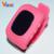 6 Cores Vwar Originais Q50 Q50 G36 Telefone Inteligente Assistir Crianças Kid relógio de Pulso GSM GPRS GPS Localizador Rastreador Anti-perdido Smartwatch