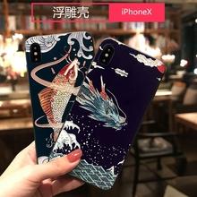 Smok anime telefon Fundas dla iphone XR X 11 pro max sprawa 3D Koi szczęście płaskorzeźba Coque dla iphone 7 8 6 6s Plus XS MAX przypadku silikonu tanie tanio HTMOTXY Aneks Skrzynki Jednorożec Śliczne Zwykły Wzorzyste Zwierząt Egzotyczne Streszczenie Spirited Away Kirin crane 3D dragon For iphone XR X XS max 11 men Case