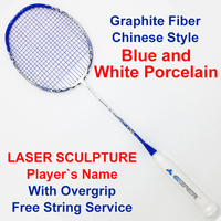 High Quality Badminton Rackets Carbon Fiber 4U Super Light 30LBS Graphite Racquets With String Professional Offensive For Adult