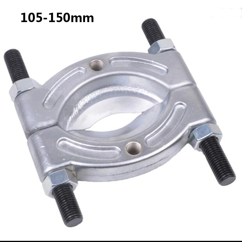 цена на 105-150MM Double gearbox Bearing Puller Removal Installer Tool Assembly Rama machine tool repair tools