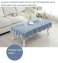 European tablecloth table mat lace anti-scalding velvet coffee cloth rectangular