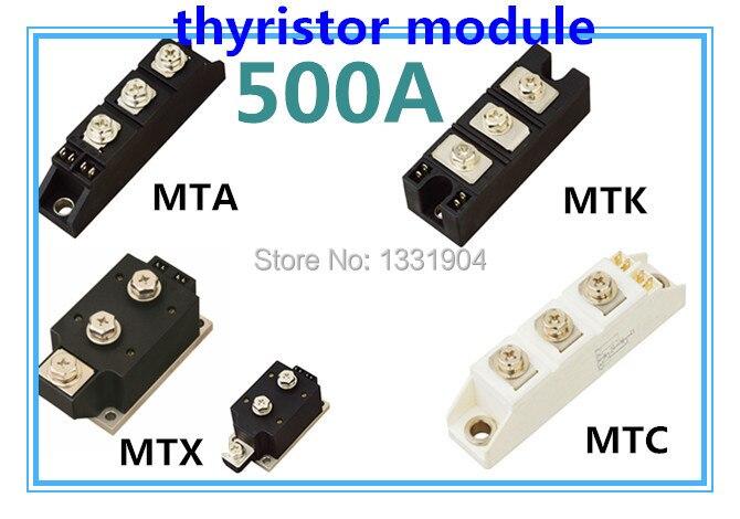 Livraison gratuite Module de thyristor MFC MFA MFK MFX 500A joint de soudage scr module de contrôle du silicium joint de compression