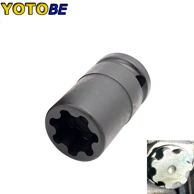 7 Point Brake Caliper Socket Brake Pad Screw Removal Socket Tool For  AUDI Q5 A8 Bentley S5