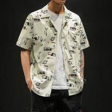 Streetwear Men Shirt Fashion Printing Mens Shirt Pocket Casual Yellow Brown Summer Shirt For Men все цены