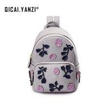 Qicai. yanzi женские Роскошные Аппликации ноутбука Рюкзаки кожа ежедневно молнии цветок Bagpack сумка Mujer Bolsas feminina Z800