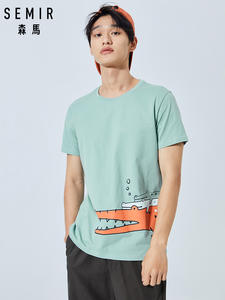SEMIR summer T shirt 100% cotton short sleeve men Tshirt