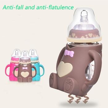 Матери и ребенка поставки, Новорожденные, широкий бутылки калибра, анти-осень, анти-метеоризм, ручка детское питание стеклянных бутылок бут...