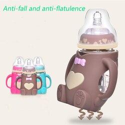 Suprimentos maternos e infantis, bebê recém-nascido, garrafas de grande calibre, anti-queda, anti-flatulência, lidar com garrafas de vidro de alimentação do bebê