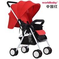 Модные Портативный Складная коляска для от 0 до 36 месяцев, легкий коляска, коляска, зонтик детей автомобилей с подносом