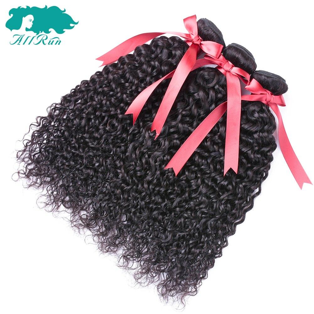 Allrun Malaysian Kinky Curly Hair Bundles non remy Hair Weaving 3 Bundles Human Hair Extensions Natural Color Free Shipping