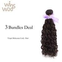 7A WoWigs Virgin Malaysian Curly Hair Weave 3 Pcs Lot, Malaysian Curly Virgin Hair, Unprocessed Malaysian Hair