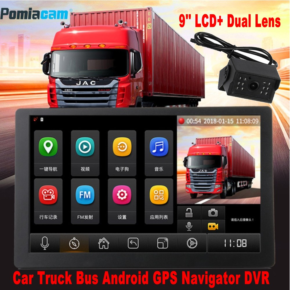 9inch Car Truck GPS Navigator with 720P 1080P dual camera recording 28m extension cable Android Bluetooth WIFI GPS navigation T9