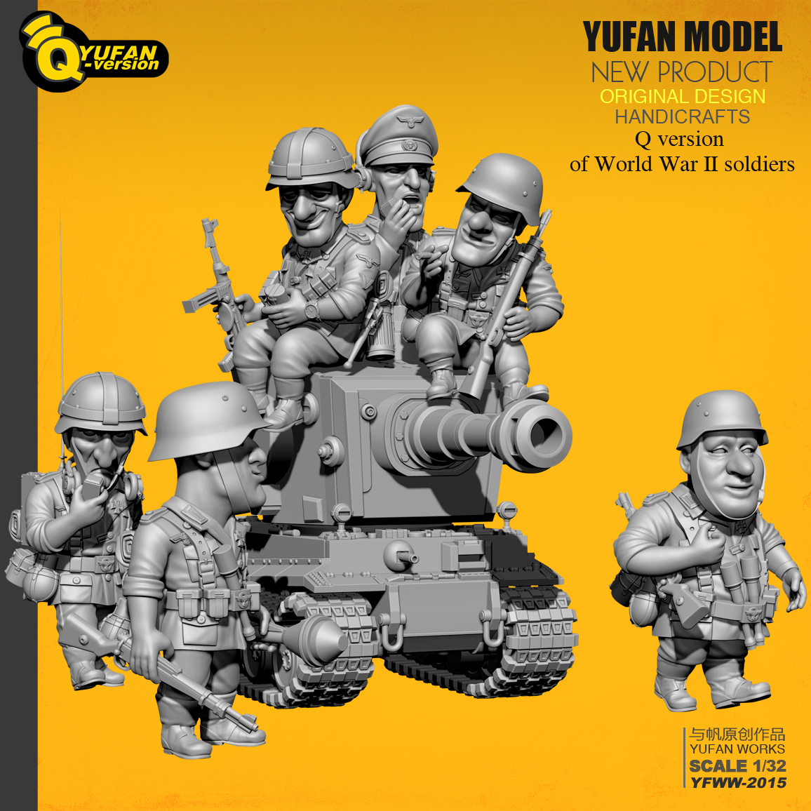 Oyuncaklar ve Hobi Ürünleri'ten Modeli Yapı Setleri'de Yufan Model 1/32 Asker Q versiyonu asker 6 artı tankı seti Yfww 2015'da  Grup 1