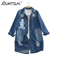 Plus Size 6XL 2016 Ladies Denim Jackets Spring Turn Down Collar Hole Long Sleeve Casual Denim