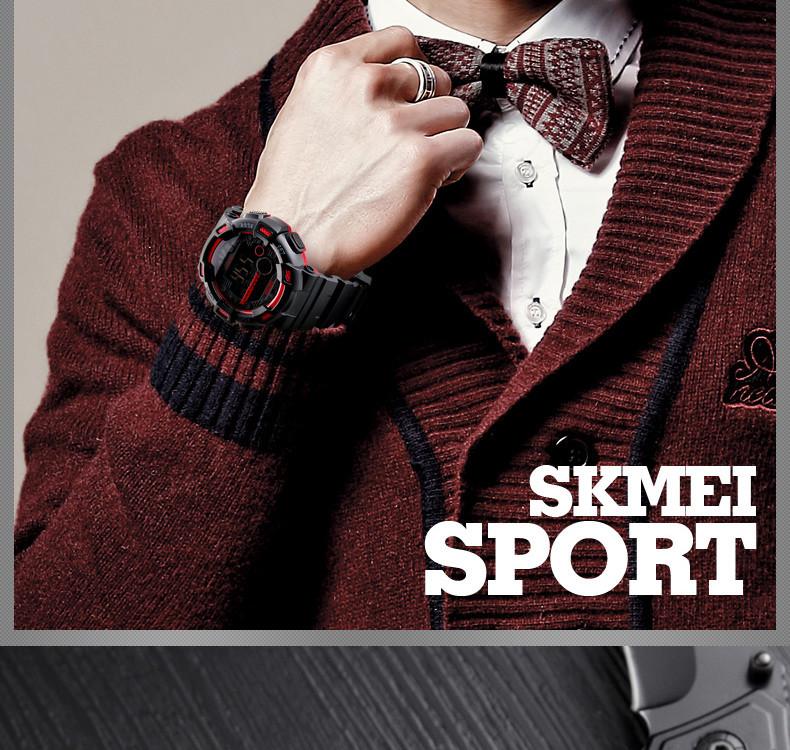 SKMEI-1243_04