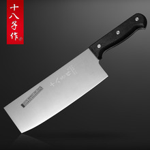 Free Shipping SBZ Kitchen Multifunctional Cutting Knife Stainless Steel Household Cooking Knives Cleaver Vegetable Slicing Knife