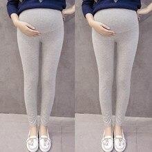 ff6a9d4f7 Las mujeres embarazadas pantalones de Color sólido fino de algodón Casual  pantalones de maternidad ropa de