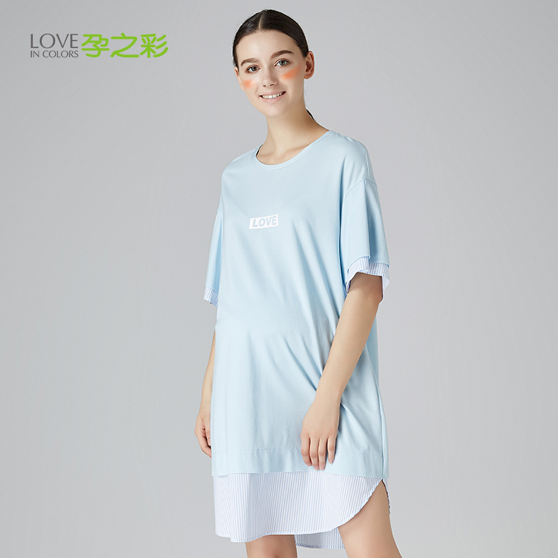 Loveincolors Maternity Women Dress Letter Printing Striped Matching Soft Mild Pregnant Clothes