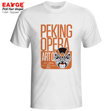 Art Of XuChu T Shirt China Novel Legacy Romance of the Three Kingdoms Beijing Peking Opera T-shirt Design Men Women Tee