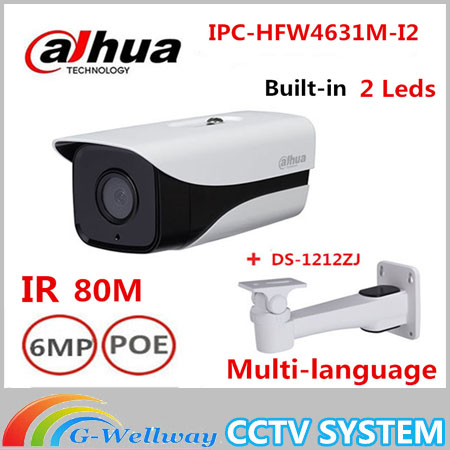 Original DAHUA 6MP 3072*2048 IP camera DH-IPC-HFW4631M-I2 Bullet IR 80M Waterproof outdoor full HD Support POE IPC-HFW4631M-I2 dahua 6mp poe ip camera ipc hfw4631m i2 ip67 ir 80m h 265 wdr onvif outdoor came