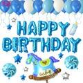 Conjunto Bebê Menino Presente de Aniversário balões cavalo azul marinho Estrela Garrafa lollipop decoração aniversário suprimentos balão De Látex Folha