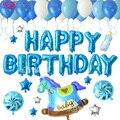 Globos Set Regalo de Cumpleaños Bebé azul marino caballo Estrella Botella lollipop suministros de decoración con globos de Látex de cumpleaños Papel De Aluminio
