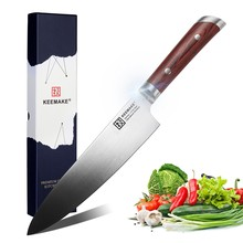 "2018 SUNNECKO High Quality 8"" Chef Knife German 1.4116 Steel Blade Kitchen Knives Color Wood Handle Meat Slicing Cooking Tools(China)"