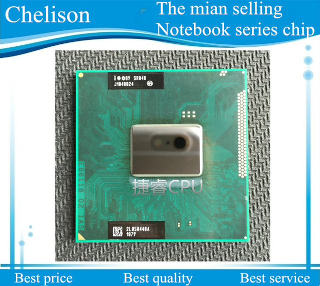 New CPU I5-2520M SR048 I5 2520M CPU 2.5-3.2G/3M original official version of PGA For HM65