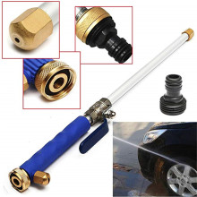 multi-function Car High Pressure Water Gun 46cm Metal Water Gun High Power Spray Garden Tool Car Washing Tools