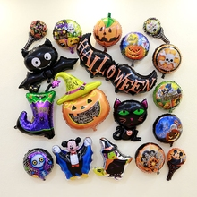 1pc/ lot Pumpkin Foil Balloon for Halloween Party Supply Promotion Print Air Balloon Advertising Wedding Birthday Room Layout