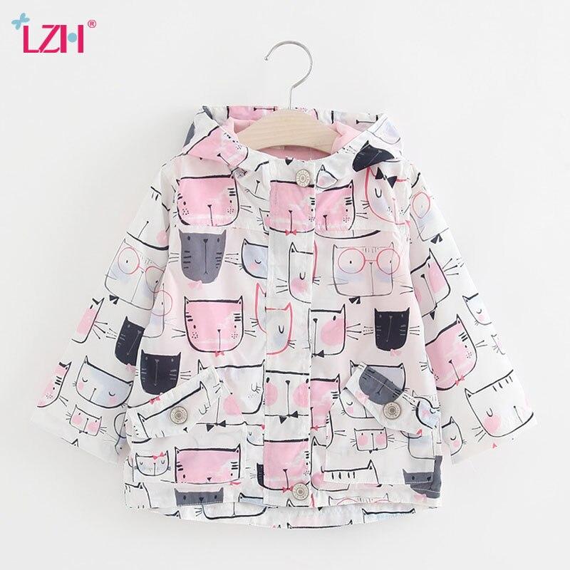 Baby Girls Jacket 2018 Autumn Winter Jacket For Girls Windbreaker Boys Kids Outerwear Coat For Girl Trench Coat Children Clothes
