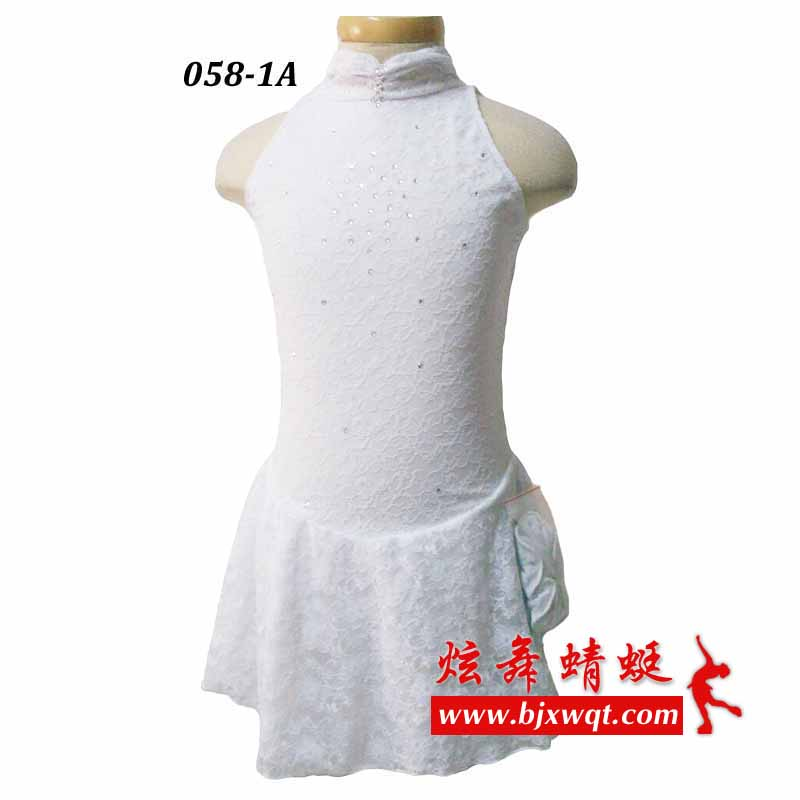 Customized Adult Figure Skating Dress