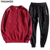 YIHUAHOO Big Size 7XL 8XL 9XL Tracksuit Men 6 Colors Cotton Two Pieces Clothing Set Sweatpants+Sweatshirts 2PCS Hoodies PYS 8756