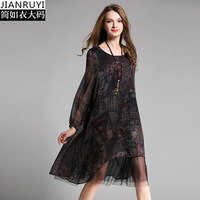 Europe 2017 Spring New Product Printed Long Sleeve Silk Dress Plus Size Net Yarn Splicing And Elegant Flowing Dresses XL 4XL