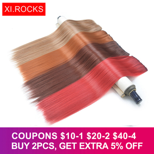 wjlz5050 Xi Rocks Ombre Synthetic Hair Extensions Clip Extensions 50cm Long Straight False Extension Hairpieces For Women wigs