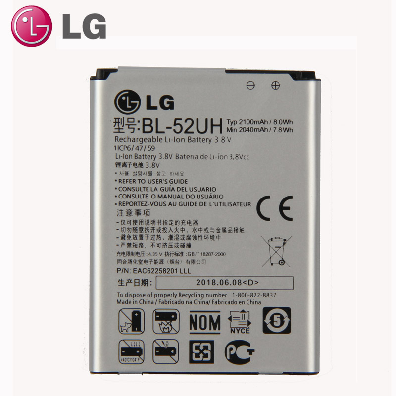 New Original LG BL-52UH Battery for LG Spirit H422 D280N D285 D320 D325 DUAL SIM H443 Escape 2 VS876 L65 L70 MS323 2040mAh