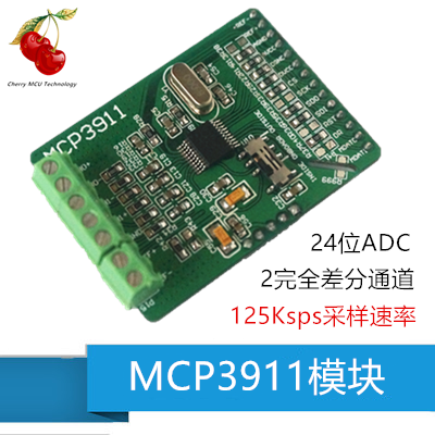 MCP3911 Module, 24 Bit ADC AD Module, High Precision ADC Acquisition Data Acquisition Card free shipping 1pcs iso ad 02a u8 485 data acquisition 2 input channels isolated data acquisition module yf0617 relay