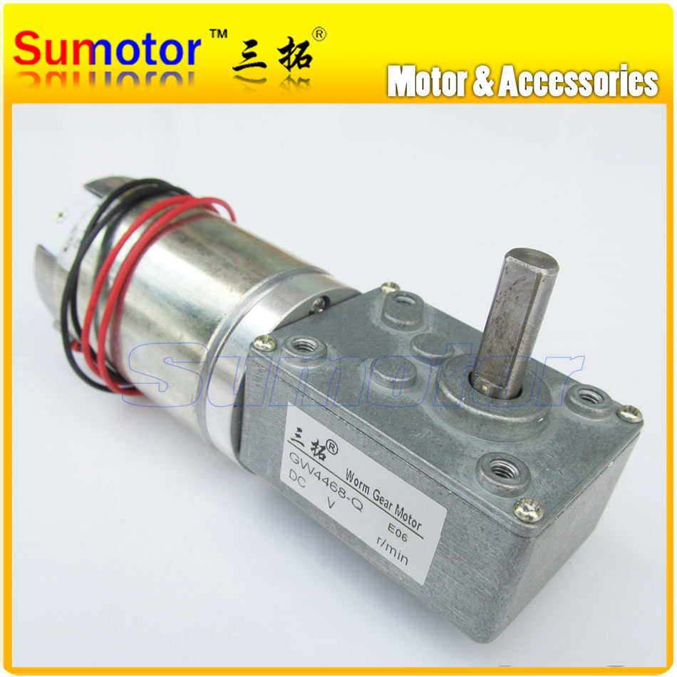 GW4468 DC 12V 3 9 18 24V 6 17 RPM 10W Low speed High Torque Worm Gear Reducer Electric Motor Industry Machine engine robot model jx pdi 5521mg 20kg high torque metal gear digital servo for rc model