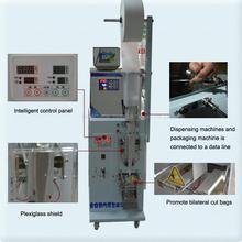 цены 1pc 1-25g Automatic Dosing and Tea Bag Packing Machine Automatic Weighing Machine Powder Filler