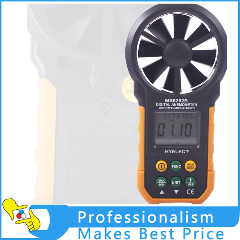 MS6252B Digital Anemometer Meter with Temperature humidity test USB Interface Air Wind Speed Velocity Meter digital indoor air quality carbon dioxide meter temperature rh humidity twa stel display 99 points made in taiwan co2 monitor