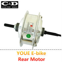 36V 48V 250W High Speed Brushless Gear Hub Motor E-bike Motor Rear  Wheel Drive YOUE Brand suitable for single freewheel