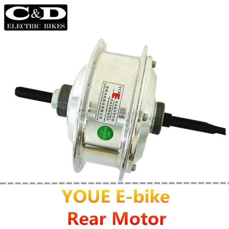 Buy 36v 48v 250w High Speed Brushless