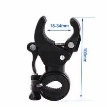Mountainous Bicycle Universal Lamp Holder Rotary Flashlight U-Shaped Clamp Fixing Bracket Black