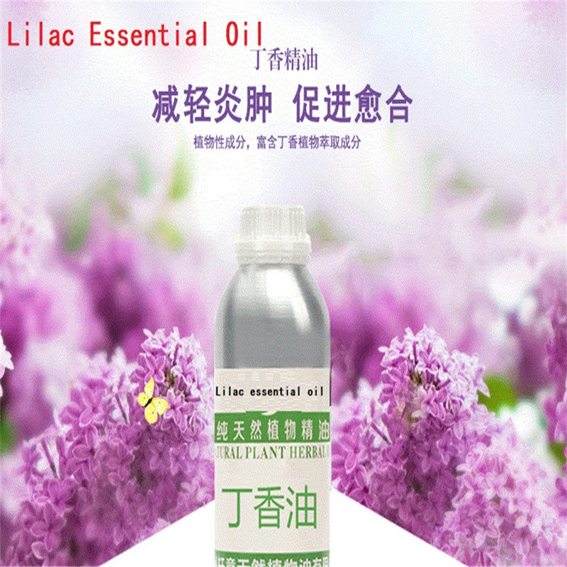 50ml / Bottle Lilac Bud Essential Oil Distilled Clove Oil Organic Spice Raw Material Deodorization