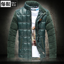 Plus size winter male wadded jacket men's clothing cotton-padded jacket short design winter cotton-padded jacket plus size plus