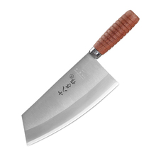 SHIBAZI F214-1 Professional 7.5-inch Chef Knife Clad Steel Rosewood Handle Chinese Kitchen Knife Superior Quality Cleaver