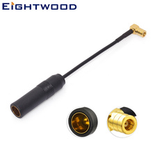 Eightwood Conversion  DAB/DAB+ Car Digital Radio Aerial Antenna DIN to SMB Adapter Cable for Alpine Car Stereo dewtreetali car vehicles radio stereo iso to din aerial antenna mast adaptor connector plug car stying accessories
